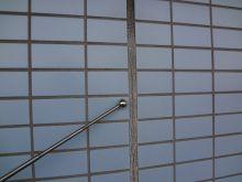 外壁シールの劣化